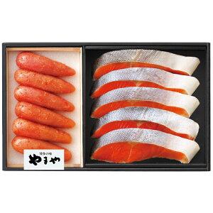 【お歳暮ギフト】博多の味やまや辛子明太子・紅鮭詰合せ【送料無料】