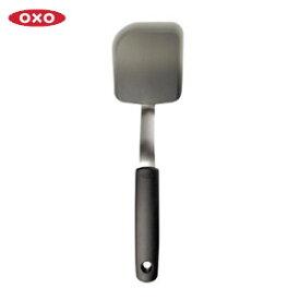 OXO オクソー シリコンターナー ミニ ブラックセサミ 1170303 JAN: 0719812027036[1]