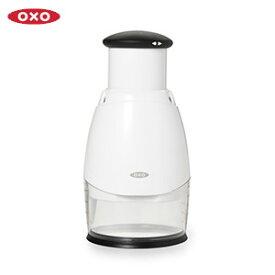OXO オクソー チョッパー 1057959 【みじん切り器】 JAN: 0719812005959【送料無料】