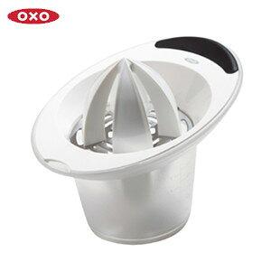 OXO オクソー シトラスジューサー 1107480 【レモン グレープフルーツ 絞り器】 JAN: 0719812030746[1]