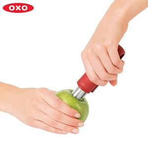 【IDまだ】OXO(オクソー)アップルコアラー111944000719812049458