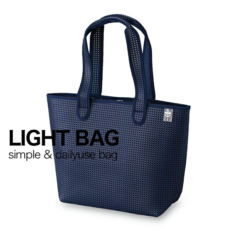 【特別クーポン配布中!】《あす楽》スパイス(SPICE)LIGHT BAG ライトバッグ ネイビー PTLN1710NY 【メッシュ トートバッグ】【送料無料】
