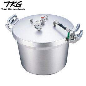 SAアルミ業務用圧力鍋(第2安全装置付) 50l AAT15050 7-0049-0101 4977449310716 遠藤商事