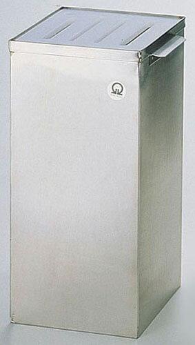 【遠藤商事20190604】SA18−8角型庖丁桶AHU357-0362-08014905001008634