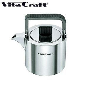 Vita Craft ビタクラフト ケトル 1.4L 1214  JAN: 4973673312144【送料無料】