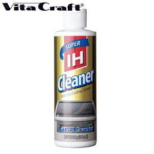 《あす楽》Vita Craft ビタクラフト IHクリーナー|9905| JAN: 4973673399053【CPY】