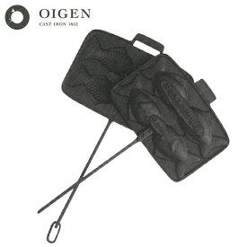 及源鋳造(OIGEN) 南部鉄器 盛栄堂 たみさんのたい焼器 9cm F-463 JAN: 4906994446311【W】