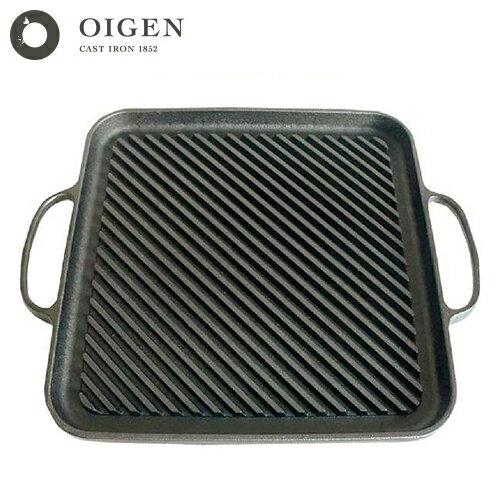 及源鋳造(OIGEN) 南部鉄器 鉄板27cm シェフモデルグリルパン F-802 JAN: 4906994280212 【送料無料】