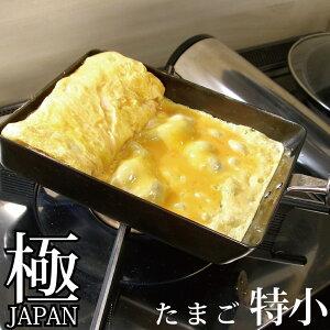 リバーライト極JAPANたまご焼き特小380gJAN:4903449125135