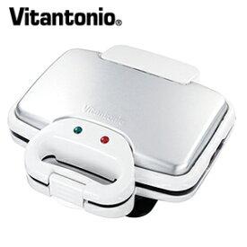 【ワッフルメーカー ホットサンドメーカー】Vitantonio ビタントニオ バラエティサンドベーカー (ホワイト) VWH-200-W 【送料無料】