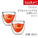 【国内正規品】bodum ボダム パヴィーナダブルウォールグラス 0.08L 4557-10【PILATUS 耐熱ガラス グラス Wウォール …