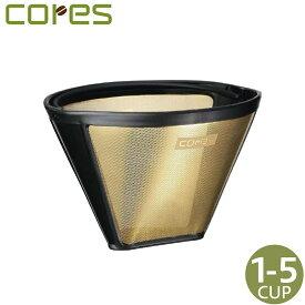 コレス ゴールドフィルター(1-5cups) C245 4560132473258