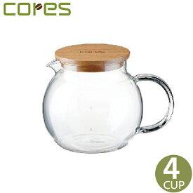 コレス (cores) ハンドメイドガラスサーバー (4カップ用 500ml) C504 【コーヒーサーバー ティーポット】 【送料無料】【あす楽対応】