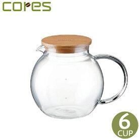 コレス (cores) ハンドメイドガラスサーバー (6カップ用 750ml) C506 【コーヒーサーバー ティーポット】 【送料無料】【あす楽対応】
