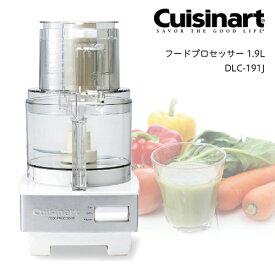 Cuisinart クイジナート フードプロセッサー 1.9L DLC-191J 【送料無料】 [T]