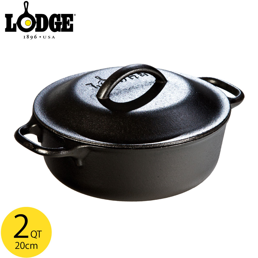LODGE ロッジ サービングポット2qt L2SP3 0075536360805【あす楽対応】