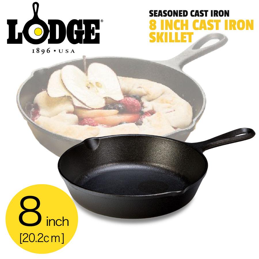 《あす楽》LODGE ロッジ スキレット8インチ(20.2cm) L5SK3 0075536300504【国内正規品】