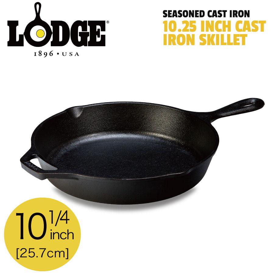 《あす楽》LODGE ロッジ スキレット10-1/4インチ(25.7cm) L8SK3 【国内正規品】