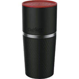 ★ティー・コーヒー CAFFLANO カフラーノ クラシック ブラック CK-BK 8809444940000【送料無料】