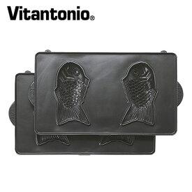 Vitantonio ビタントニオ ポワソンプレート 2枚組 PVWH-10-PO 4968291303322 JAN: 4968291303322