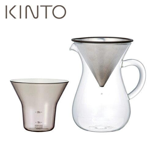 《あす楽》KINTO (キントー) SCS-02-CC-ST コーヒーカラフェセット 300ml 27620 JAN: 4963264496650 【送料無料】