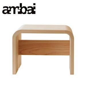 ambai アンバイ 風呂椅子 小 KK-46103【小泉誠 デザイン】【日本製】 JAN: 4560380461038 【送料無料】