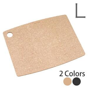エピキュリアン カッティングボード L (全2色) JAN: 4956323963378【あす楽】【配送日指定】