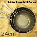 【クーポンでさらに300円お値引き中! 7/24 9:59まで】ビタクラフト プロ (Vitacraft Pro) 打出し フライパン 24cm JA…
