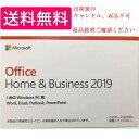 新品未開封 Microsoft Office Home and Business 2019 OEM版 1台認証可