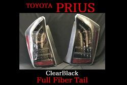 【新品】プリウス30系ライトバー付きフルLEDブラックテール