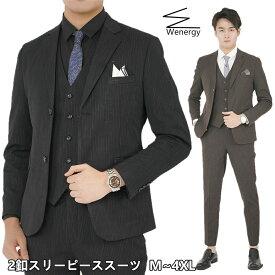 あす楽★スーツ メンズ 3点セットスリーピース スーツ ビジネススーツ スリムスーツ フォーマルスーツ メンズスーツ セットアップ 3ピース スリムスーツ 3点セット 3ピーススーツ 大きいサイズ スタイリッシュ カジュアル 送料無料