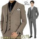 あす楽★スリムスーツ スリーピース スーツ メンズ ビジネススーツ コーデュロイ 秋冬 フォーマル スーツ ベスト 上下…