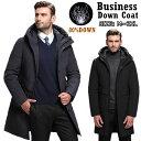ダウンジャケット ダウンコート メンズ ロング ミドル ビジネス スーツ コート アウター カジュアル おしゃれ 細身 大きいサイズ 暖かい 大人 キレイめ 送料無料 ブラック グレー 20代 30代 40代 50代 60代