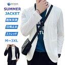 サマー ジャケット メンズ ストレッチ ブレザー テーラードジャケット 夏 大きいサイズ カジュアル アウター ビジネス…