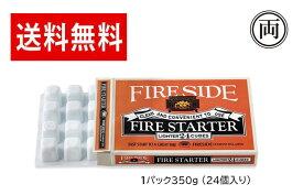 強い火力の安定した炎が約15分続く固形燃料 ファイヤーサイド ドラゴン着火剤 630540 1パック350g (24個入り)キューブ状着火剤 焚火 キャンプ BBQ