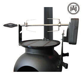 オージピッグ アクセサリー ロディサリー 78015 丸焼き 焼く 焼き アウトドア料理 野外料理 キャンプ料理 バーベュキュー
