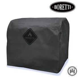 ボレッティ テルツォ用カバー 87155 BBQグリルカバー 汚れ防止 ホコリ キズ防止 保管 収納 TERZO