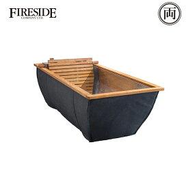 新商品 7月入荷予定 入荷予約受付中 Hikki 薪風呂 ボヘメン専用オプション 浴槽断熱カバー 112003