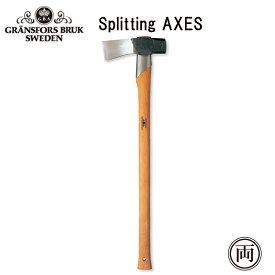 【予約商品】正規品 斧頭でクサビも叩けるハンマー斧 グレンスフォシュ・ブルーク スプリッティングアックス 薪割り鎚 450 斧 アックス