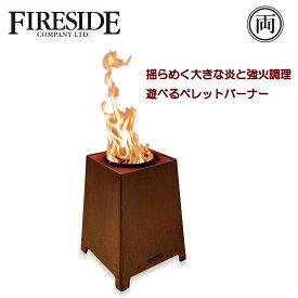 新商品 6月発売予定 入荷予約受付中 圧倒的な火力が得られる焚火バーナー ヒタ QUAD クアド 81050 HETA 強火料理 調理 焚火 アウトドア バーベキュー