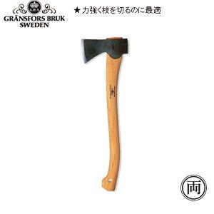 【予約商品】正規品 力強く枝を切るのに最適 グレンスフォシュ・ブルーク 小型フォレスト 420 (枝払い用)薪 斧 薪割り 焚き火 キャンプ アウトドア 枝打ち 火起こし