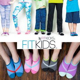 子供用 fit kicks フィットキッズ 1足 フィットキックス 靴 サンダル 海 レジャー スリッパに おしゃれで薄いジュニア用
