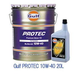 Gulf ガルフ プロテック 10W-40 10W40 20L 部分合成油 エンジンオイル オイル交換