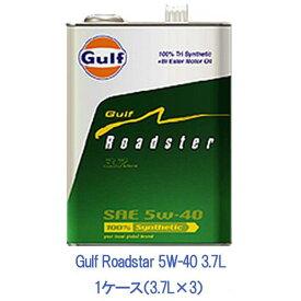 Gulf ガルフ ロードスター 5W-40 5W40 3.7L 1ケース 3.7L×3 100%化学合成油 エンジンオイル マツダ ロードスター NA6 NA8 NB