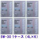 Nissan 日産純正 SNストロングセーブ・X 5W-30 5W30 4L KLAN5-05304 1ケース 4L×6 日産車 鉱物油 ガソリンエンジンオ…