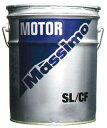 マッシモ モーターオイルSL/CF 10W-40 10W40 SL/CF 20L エンジンオイル ペール缶 ガソリン車 ディーゼル車 富士興産