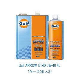 Gulf ガルフ アロー GT40 5W-40 5W40 4L 1ケース 4L×3 100%化学合成油 エンジンオイル ターボ