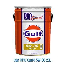Gulf ガルフ プロガード 5W-30 5W30 20L ペール缶 Gulf PRO Guard 鉱物油 ハイパフォーマンスオイル エンジンオイル