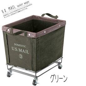バスケット ワゴン おしゃれな インテリア 雑誌や小物の収納に 小物入れ 片付け 安い 収納家具 代引不可
