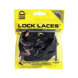 ほどけない 靴紐 ロックレース LOCK LACES L-015 黒 2個セット 靴ひも ゴム 結ばない スニーカー シューズ 子供 キッズ 運動靴 ジョギング アウトドア 代引不可